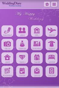 weddingdiary